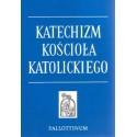 Katechizm Kościoła Katolickiego - oprawa broszurowa - wydanie II poprawione